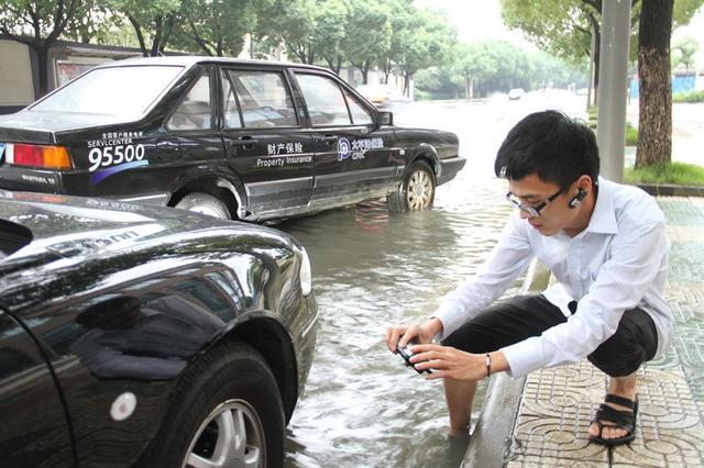 """台风""""利奇马""""过境,造成的车辆损坏,该如何申请保险赔偿?"""