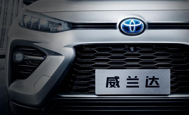 广汽丰田10月销量增长8% 雷凌连续4个月销量破2万台