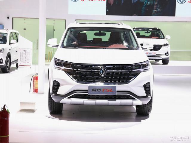 东风风行T5L新车型上市 售8.99-9.99万