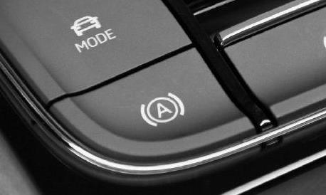 自动驻车应在什么条件下使用?它是怎么工作的?