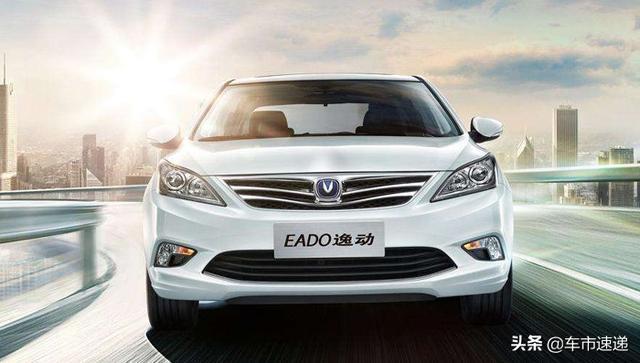 春节回家,经济实惠的A级轿车推荐,两款自主两款合资