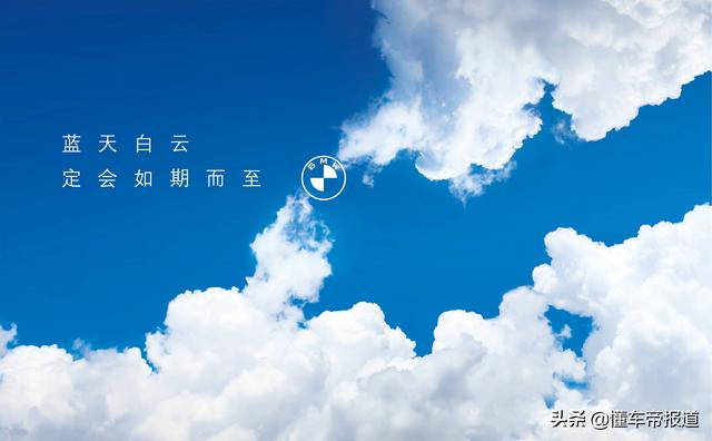 目前超过九成经销商恢复营业 宝马中国市场一季度销量下滑30.9%