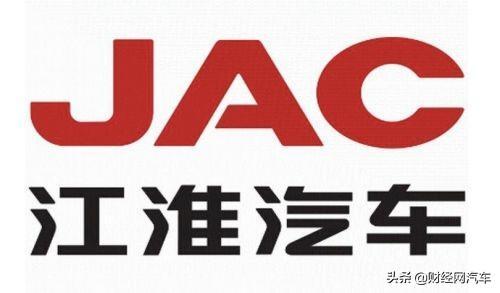 江淮汽车预计一季度亏损3.56亿元 江淮大众仍无实质进展