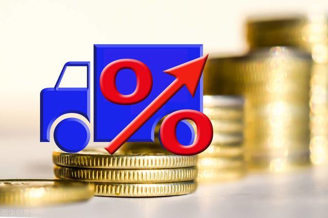 中汽协:6月汽车销量预计完成228万辆,环比增长4%,同比增长11%