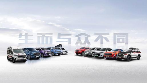 同比增长37.22% 上汽MAXUS 6月销量1.25万辆