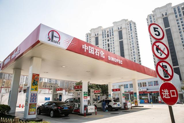 油价调整消息:7月6日,涨幅100元/吨,加油站最新92、95汽油…