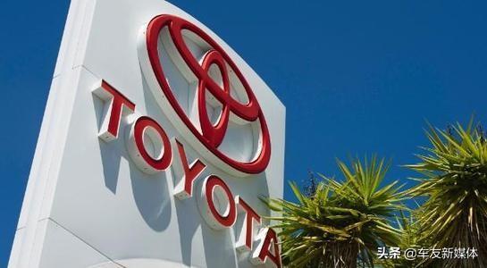 日系车神话继续 丰田上半年销量416.4万辆勇夺全球第一