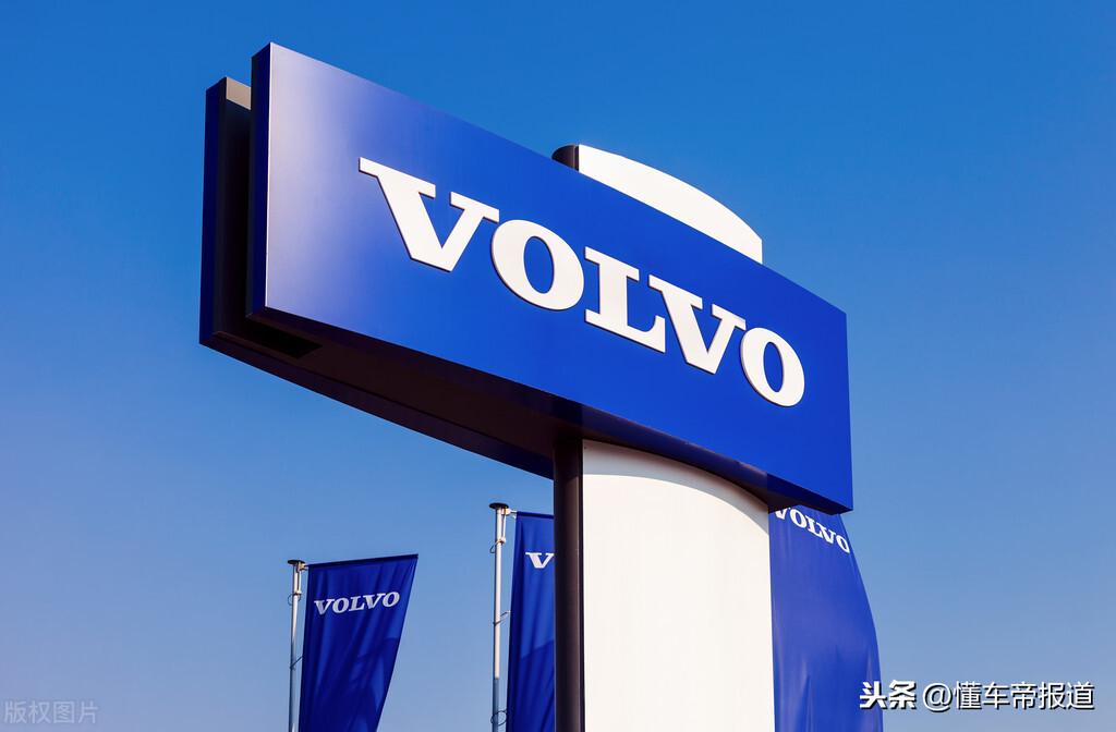 沃尔沃8月全球销量环比下降17%,XC60最畅销