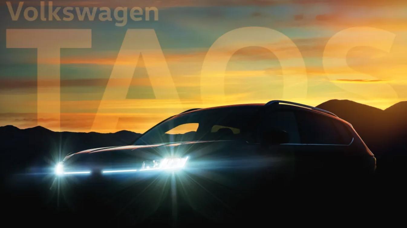 大众全新SUV或命名Taos,酷似途观,10月23日全球首秀