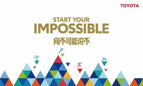 疫情下的北京车展,丰田让我们看到了什么?