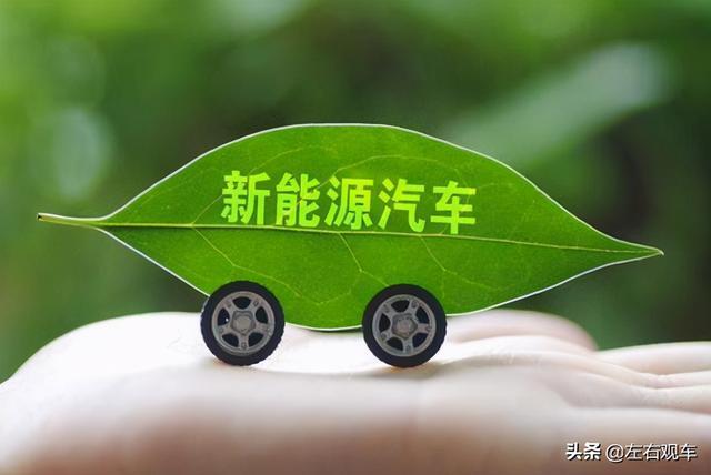 前9月,全国新能源车城市销量排行前十名单出炉,上海第一