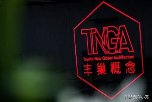 """全新TNGA车型全球首秀广州车展  丰田""""擎家族""""新成员…"""