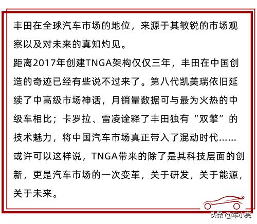 """广州车展丰田""""擎家族""""再添4员猛将,SUV布局全面未来…"""