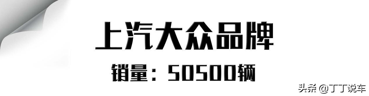 2月销量!上汽大众销量破5万,东风日产销量破6万,本田很强