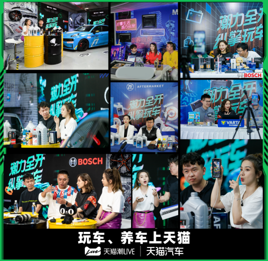 http://file.chexiaoliang.com/upfile/2021/06/11/1623401403648.png